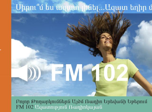 Radio Free Armenia